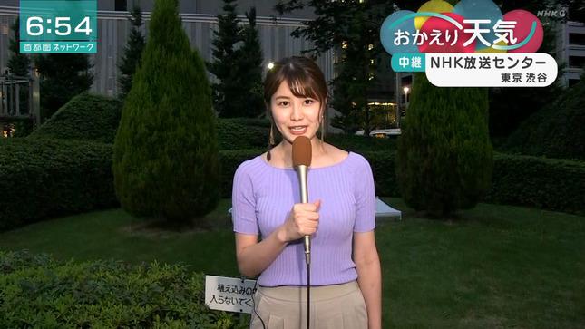 市村紗弥香 首都圏ネットワーク 8