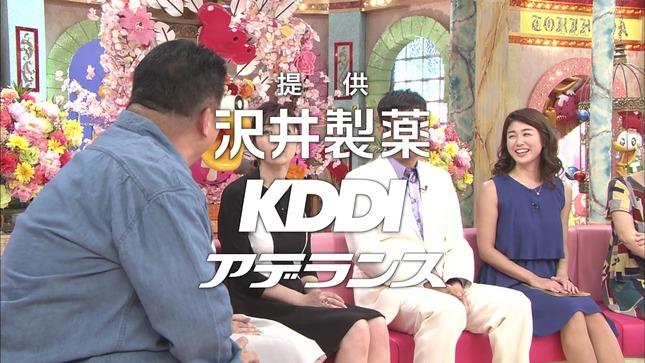 加藤真輝子 トリハダ秘スクープ映像100科ジテン 5