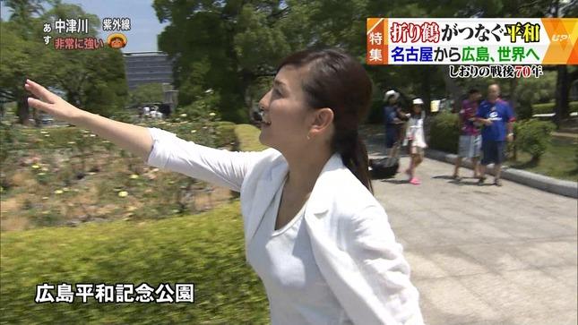 鈴木しおり UP! 08