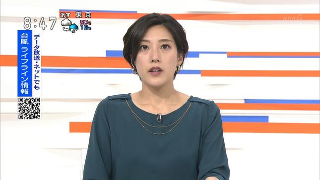 上原光紀 NHKニュース7 首都圏ニュース 即位礼正殿の儀 4