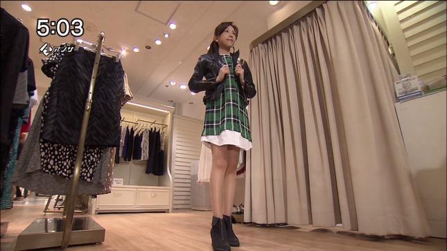 森本智子 NEWSアンサー 09