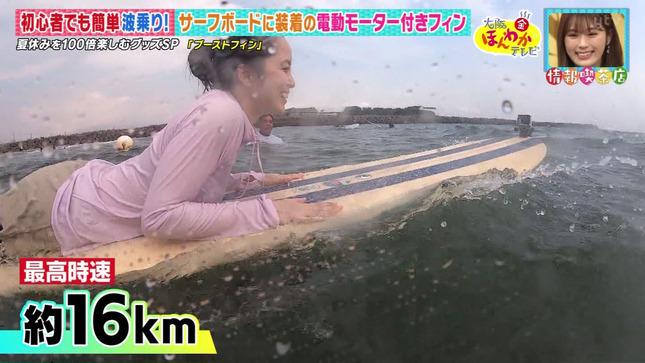 武田訓佳 大阪ほんわかテレビ 6
