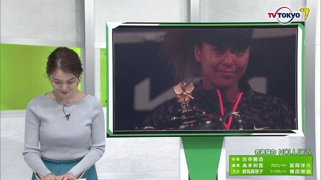 福田典子 追跡LIVE!SPORTSウォッチャー 9