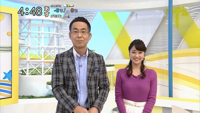 村雨美紀 どさんこワイド 6