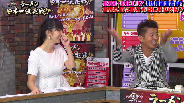 塩地美澄 ラーメン日本一決定戦 予選通過発表 16
