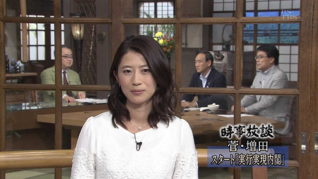 岡村仁美 時事放談 報道特集 12
