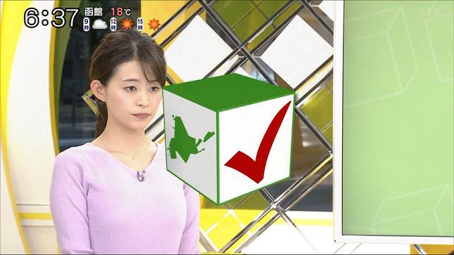 大家彩香 どさんこワイド!!朝! 11