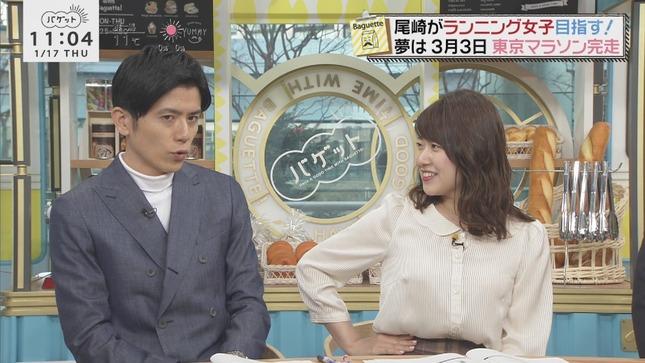 尾崎里紗 バゲット 13