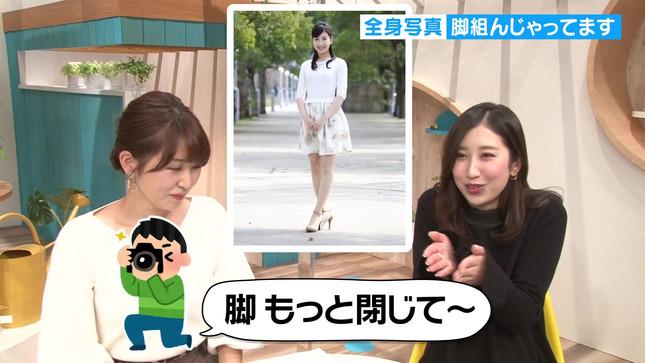 垣内麻里亜 臼井佑奈 若手局アナのアナウンサー試験経験談 8