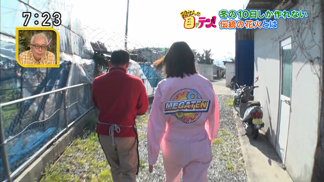 杉原凜 日テレNEWS24 所さんの目がテン!8