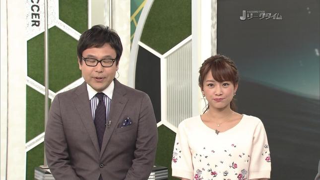 中川絵美里 Jリーグタイム Oha!4 2