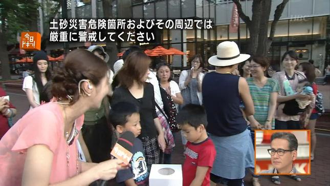 石沢綾子 高橋友理 イチオシ!モーニング 今日ドキッ! 06