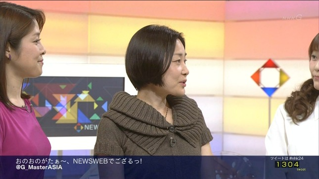 鎌倉千秋 Nスペ未解決事件 NEWSWEB 04