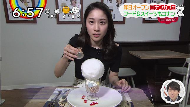 熊谷江里子 ZIP! 8