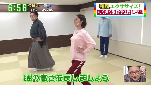 武田訓佳 す・またん! 16