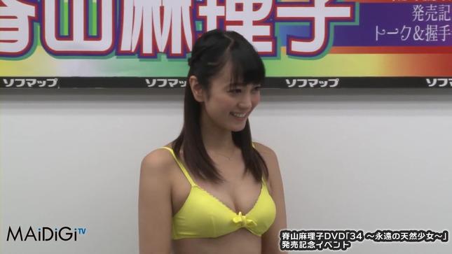 脊山麻理子 DVD発売記念イベント 11