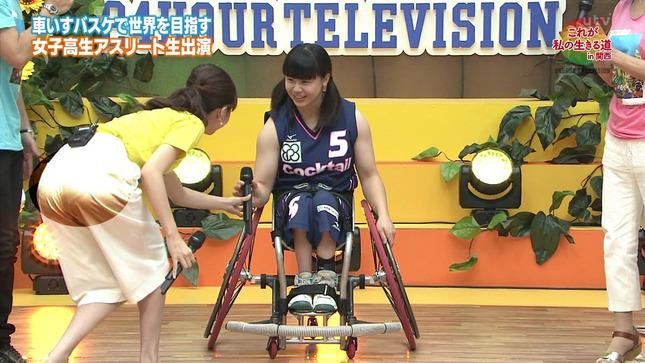 中谷しのぶ 24時間テレビ 13
