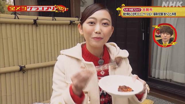 庭木櫻子 ロクいち!福岡 列島縦断宝メシグランプリ2021 5