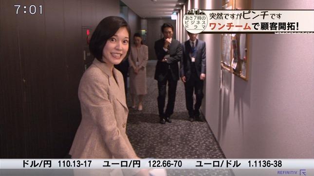 西野志海 ワールドビジネスサテライト 7