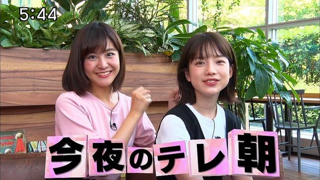 林美桜 スーパーJチャンネル 今夜のテレ朝 8