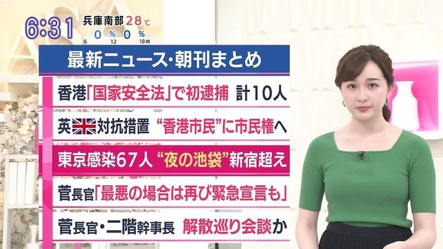 宇賀神メグ ひるおび! あさチャン! TBSニュース 3