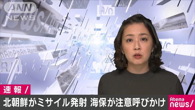 矢島悠子 AbemaNews サンデーLIVE!! ANNnews 6