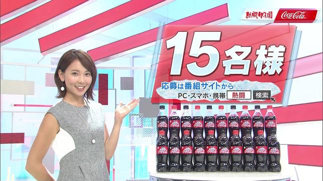 ヒロド歩美 津田理帆 熱闘甲子園 11