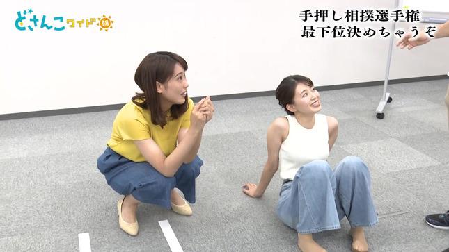 大家彩香 どさんこワイド朝番外編 29
