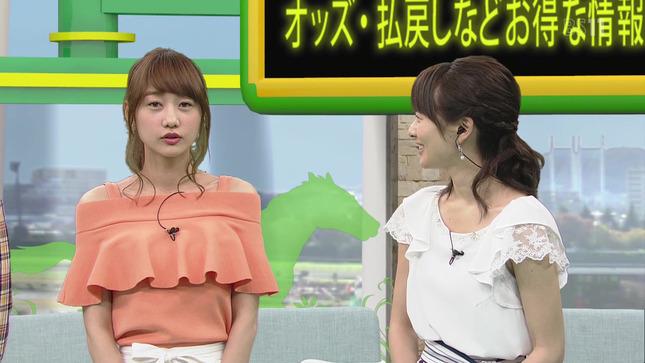 高見侑里 高田秋 BSイレブン競馬中継 うまナビ!イレブン 2