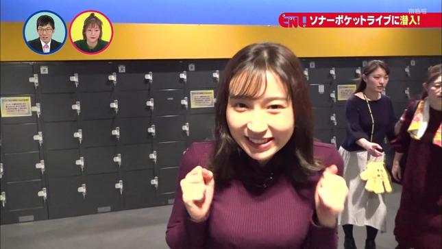 野嶋紗己子 ENT ソナポケライブを初体験 3