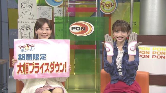 佐藤良子 PON! 09