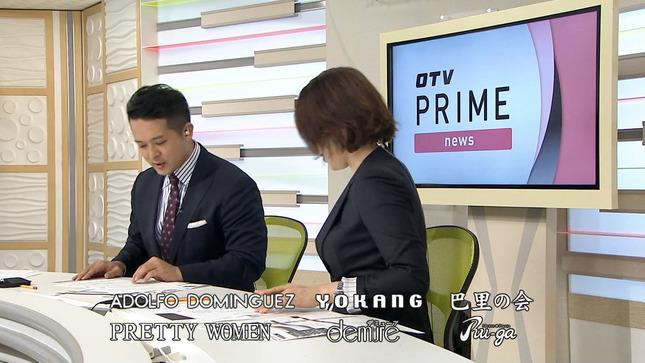 金城わか菜 OTVプライムニュース 8
