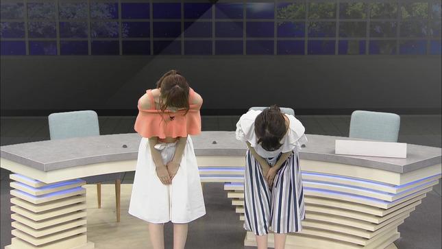 高見侑里 高田秋 BSイレブン競馬中継 うまナビ!イレブン 16