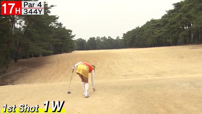 稲村亜美 ドラコン女王への道 9