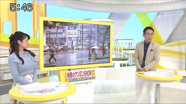 村雨美紀 どさんこワイド179 11