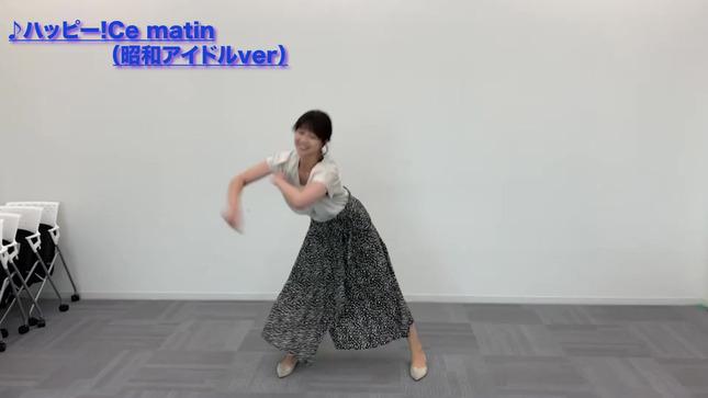虎谷温子 す・またん!全力ダンス 7