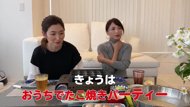 望月理恵 official YouTube 4