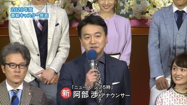 和久田麻由子 桑子真帆 2020年度番組 新キャスター発表! 4