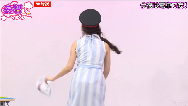 塩地美澄 妄想マンデー 有田哲平の夢なら醒めないで 15