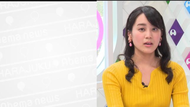 池谷麻依 原宿アベニュー 激撮!となりのアナウンサー 10