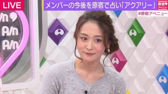 森葉子 原宿アベニュー ANNnews 10