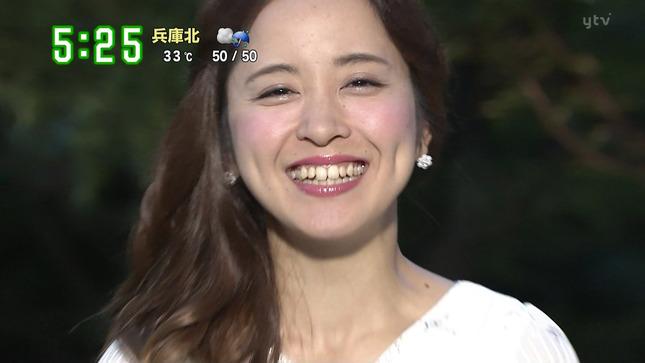 武田訓佳 す・またん! ten 8
