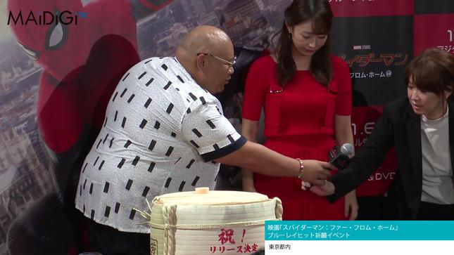 宇垣美里 スパイダーマン ファーフロムホームイベント9