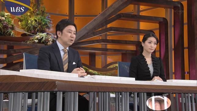 大江麻理子 相内優香 ワールドビジネスサテライト 15