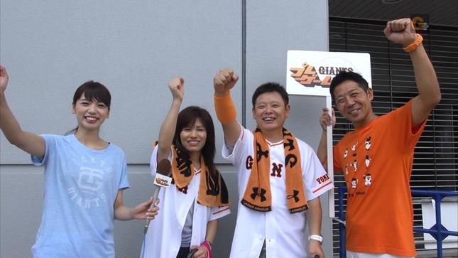 加藤多佳子 GIANTSプレ&ポストゲームショー 3