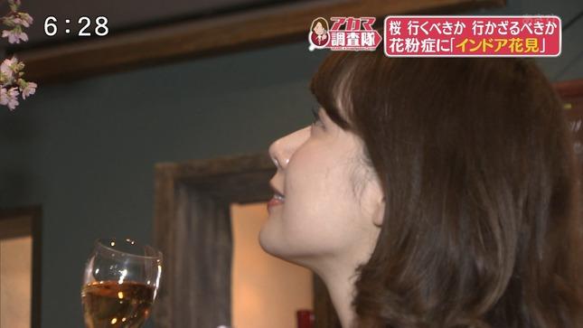赤間優美子 とびっきり!しずおか 14