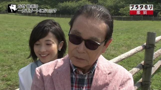 林田理沙 ブラタモリ おはよう日本 4