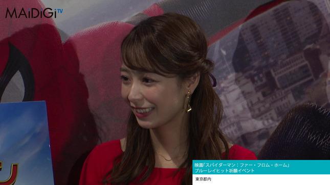 宇垣美里 スパイダーマン ファーフロムホームイベント12