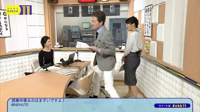 桑子真帆 ニュースチェック11 大成安代 18