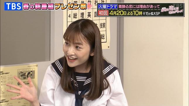 日比麻音子 TBS春の新番組プレゼン祭 7